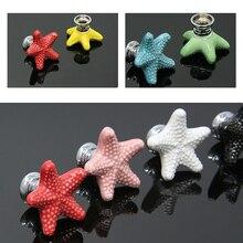 7 цветов Морская звезда Мебельная ручка дверные ручки керамические ручки для шкафов ящиков Шкаф Кухонная ручка дверная ручка