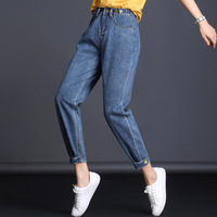 Spring Summer Jeans Boyfriends Denim Pants Casual High Waist Jeans Loose Straight Jeans For Women