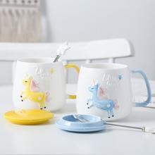 3D Unicorn Mug with Lid and Spoon