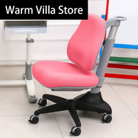 Child Study computer ergonomic kneeling Chair office Student Chair Household Write Adjust Environmental protection Match Chair