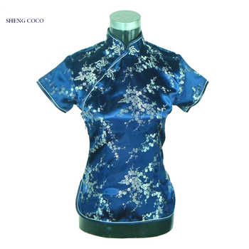SHENG COCO Plus Size Women Clothing Flower Tops Tang Costume Chinese Style Shirts Black Traditional Chinese Cheongsam Blouse 4XL - DISCOUNT ITEM  27% OFF All Category