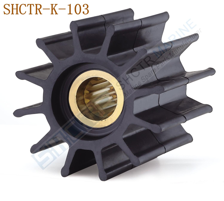 SHCTR Flexible Impeller For JOHNSON  09-705BT-1,SHERWOOD 18000K,CEF 500182,JMP 8350,DJ Pump 08-33-1201