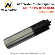 ATC Spindle Motor 7.5KW BT30 BT40 220V 380V CNC Automatic Tool Changer Water Cooled Spindle Motor from China NEWCARVE