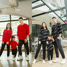 Winter Round Collar Long Sleeve letter F sweater Mom and Kids Matching Clothes
