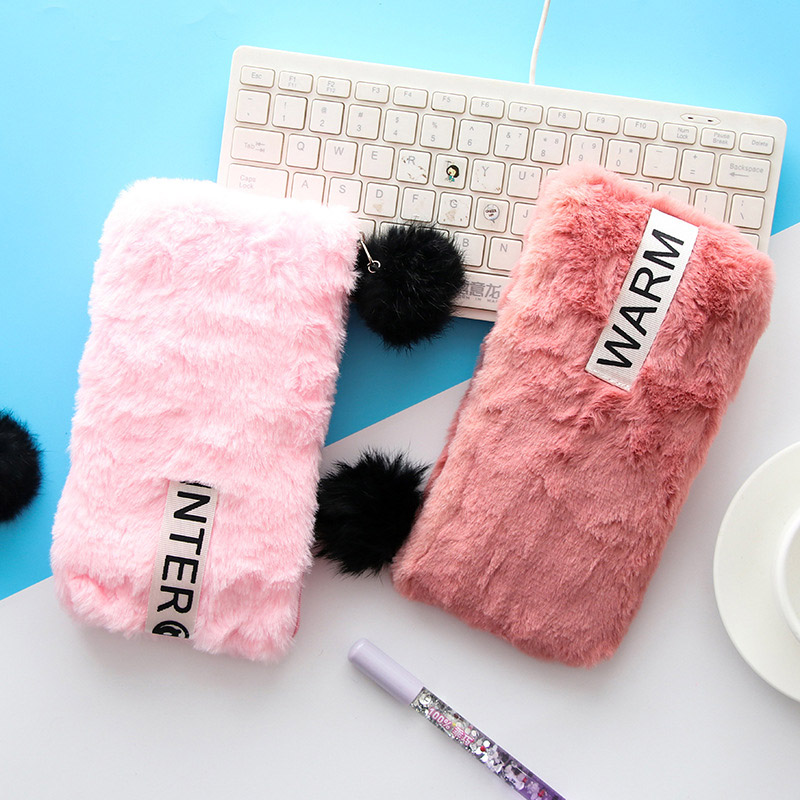 1pc Kawaii Plush Purses Cute Zipper Hair Ball Coin Bag Lovely Letter Plush Wallets For Children Girls Gift Kids Plush Pink Toys Easy To Lubricate