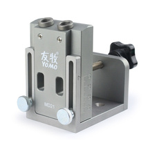 Pocket Hole Jig locator with Step Drill Bit screwdriver For Carpenter woodworking Hardware Tools