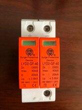 Dc 1000 V 800 V 500 V 20ka ~ 40ka 2 P 2 Pole Spd House Защита от перенапряжения защитное Низковольтное предохранительное устройство 35 мм din-рейка