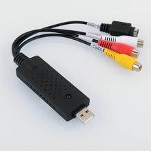 Новое поступление USB 2,0 захвата 4 канала видео ТВ DVD VHS адаптер захвата карты ТВ цифровой видеозаписи(DVR