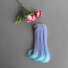 15cm 1pcs Doll DIY Wigs High Temperature Doll Synthetic Hair Dolls Colorful Wigs