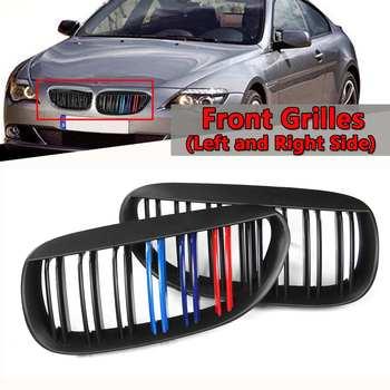 Para z przodu samochodu wyścigi kratki dla BMW serii 6 E63 E64 dla Coupe 2004-2009 z przodu połysk/ matowy czarny M kolor podwójna linia