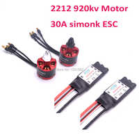 2212 920KV Brushless Motor CW CCW 30A simonk ESC 2-3S For F330 F450 F550 X525 RC Quadcopter