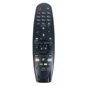 Image 5 - Пульт дистанционного управления для LG Magic, 100% оригинальный/оригинальный пульт ДУ для LG MAM63935971 mandos