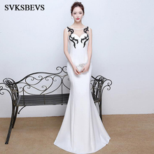 SVKSBEVS Illusion O Neck Sequined Appliques Mermaid Long Dresses Elegant Party Bodycon Zipper Backless Maxi Dress
