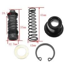 1 комплект тормозной насос Сцепления Мотоцикла 12,7 мм поршневой поршень ремонтные комплекты поршневые установки главного цилиндра подходят для мотокросса/скутера