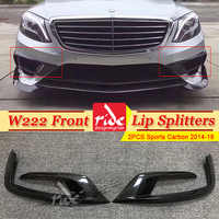W222 aileron d'aile de séparateur de lèvre avant de voiture de sport noir pour Benz W222 évent de flux d'air 2 pcs séparateurs de lèvre avant de Fiber de carbone 2014-18