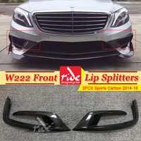 W222 Sport Auto Anteriore Lip Splitter Spoiler Ala Nero Per Benz W222 Air Flow Vent 2-pcs In Fibra di Carbonio Labbro Anteriore splitter 2014-18