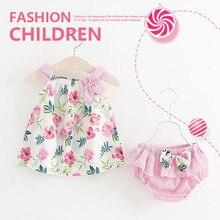 Dejo/комплект одежды для малышей, новинка 2019 года, летняя одежда, модный милый комплект одежды для детей с принтом вишни и цветочным принтом