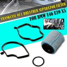 11127793163 11127793164 Картера маслоотделитель фильтр сепаратор для BMW E46 E39 X5 330D 530D