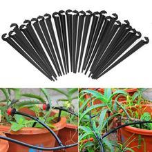 100 шт./лот 4/7 мм C-type держатели микро-шланг фиксированные держатели для капельного полива аксессуары для орошения сада полива растений набор