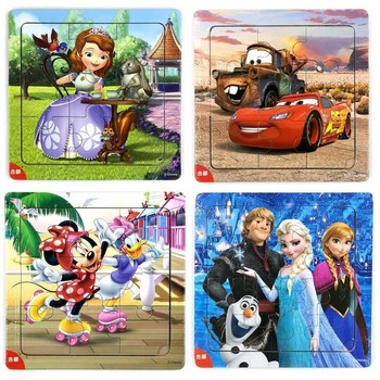 9pcs /16pcs Disney Frozen Jigsaw Puzzle Wooden Toys For Children Animal Traffic Educational