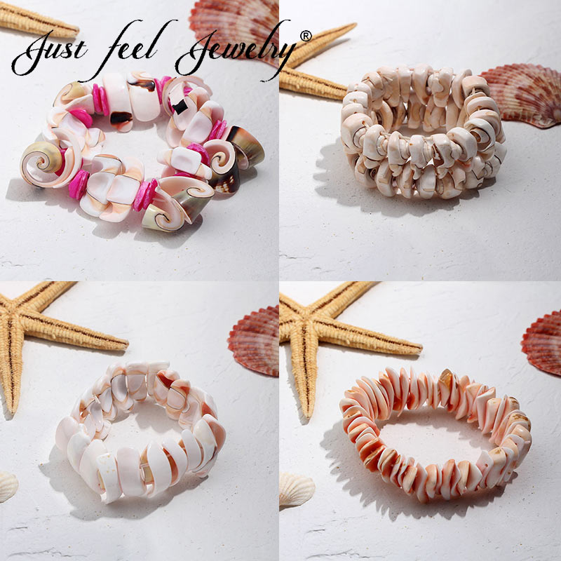 JUST FEEL 2019 Boho Natural Sea Conch Coral Bracelet For Women Hot Conch Color Shell Bracelet Hand Hair Circle Vintage Jewelry