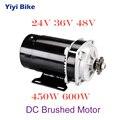 Оптовая продажа  двигатель для электрического велосипеда 24 в 36 в 48 в 450 Вт 600 Вт  двигатель с щеткой постоянного тока для электрического скуте...