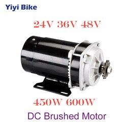 Hurtownie elektryczny silnik rowerowy 24V 36V 48V 450W 600W DC szczotkowany silnik piasty dla elektryczny skuter motocykl trójkołowy konwersji