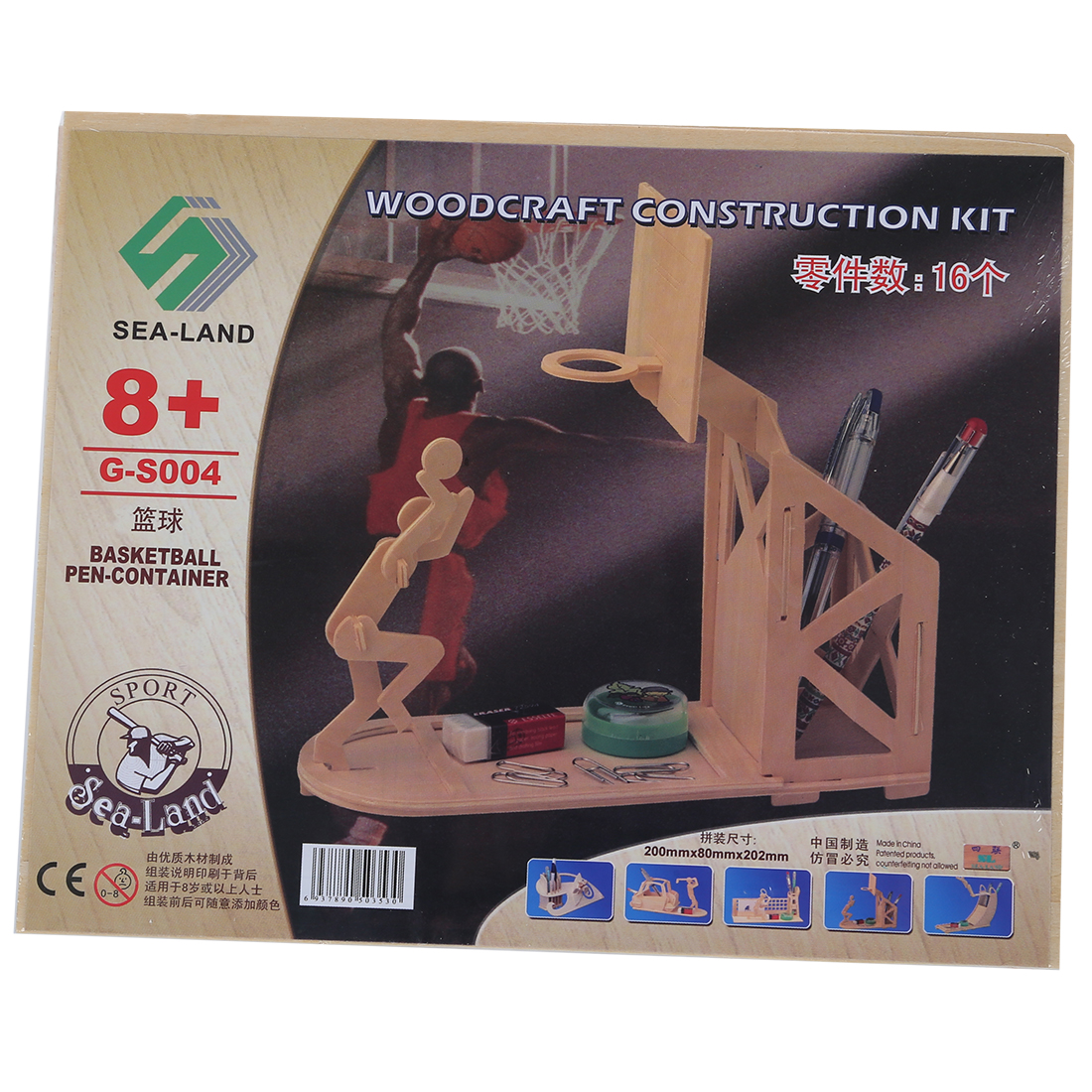 Home Obliging Wooden Basketball Pen Holder Woodcraft Construction Kit Assembling Puzzle Toy 100% Guarantee