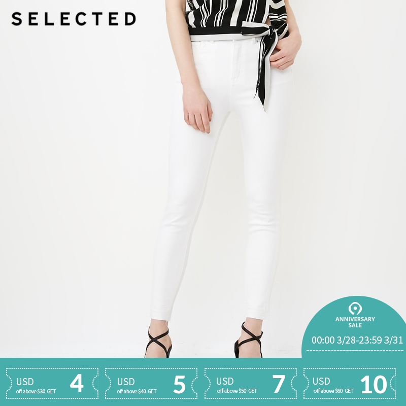 SELECTED Women's Slight Stretch Cotton-blend High-rise Wash Effect Skinny Jeans C|418232502