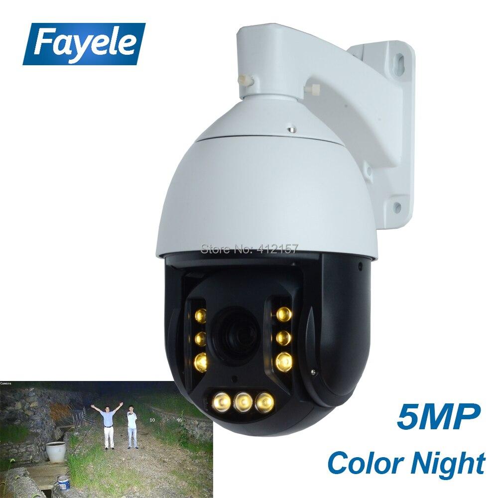 Outdoor 2MP 5MP Starlight IP PTZ Camera 30X ZOOM 1080P True Color Starlight Night Vision Warm LED Chromatic Video Onvif IR 100M