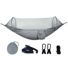 Outdoor Automatic Quick Opening Mosquito Net Hammock Garden Sofa Swing Camouflage Hamak Hangmat