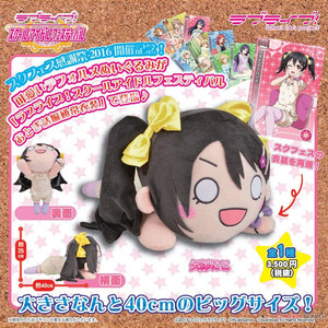 Image 3 - Love Live plush toy anime lovelive School idol project Minami Kotori Sonoda Umi Ayase El cute doll 40cm cosplay pillow gift