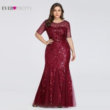 Plus Size Sequined Evening Dresses Long Ever Pretty O-Neck H
