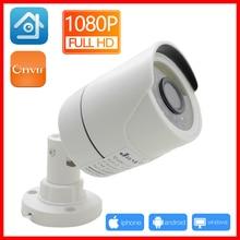 CCTV Camera Ip 720P 960P 1080P HD Security Outdoor Waterproof Video Surveillance IPCam POE Infrared Home Surveillance JIENUO IPC цена и фото