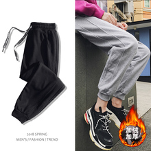 2018 Winter New Mens Fashion Casual Pants Thick Loose Trousers M-3xl Personality Sports High Street Punk Style Teen