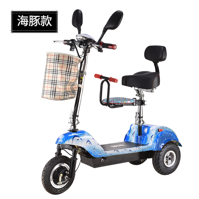 Feeling Mini Electric Power Tricycle Tricycle Electric Power Skate Vehicle Aged Electric Vehicle 3 Round Step By Step VehicleFeeling Mini Electric Power Tricycle Tricycle Electric Power Skate Vehicle Aged Electric Vehicle 3 Round Step By Step Vehicle