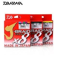 Новые Оригинальный Daiwa J-BRAID GRAND леска 135 м 150 м 300 м 8 нитей в оплетке из полиэстера леска рыбалка TackleMade в Японии