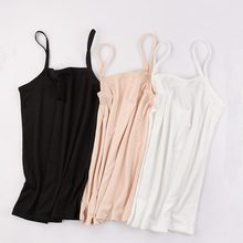 2019 New Women'S Plain Sleeveless Ladies Stretch Strappy Cami Gentle Anti-Light Camisole Vest Nude Black White Lady Tank Top(China)