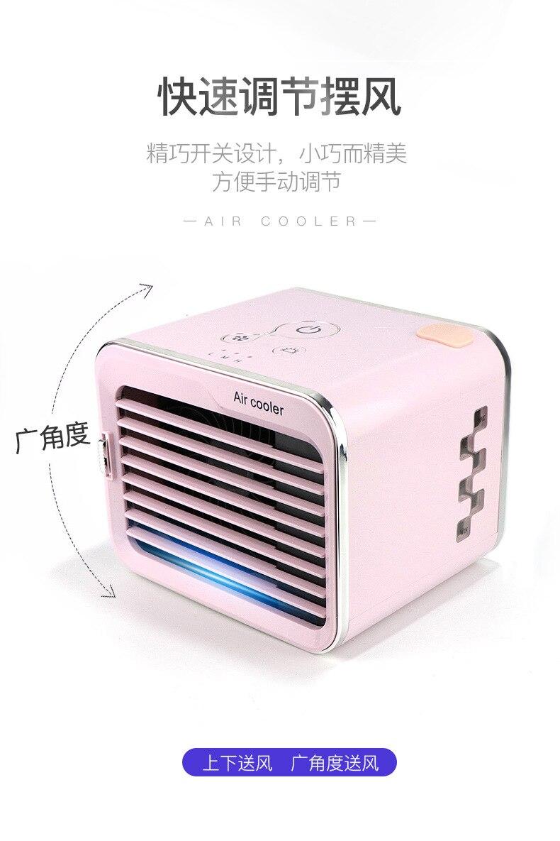 Portable ventilateur de refroidissement humidificateur réfrigération bureau climatisation ventilateur ménage petit ventilateur électrique bureau USB Table d'alimentation - 3