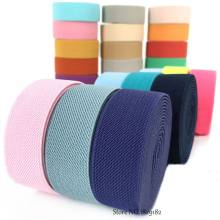 25mm Double-Sided Thickened Twill Elastic Belt 4 Meters Trousers Skirt Waistband Elastic Belt Garment Accessories Rubber Band