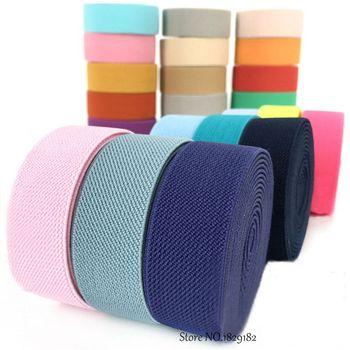 25mm cinturón elástico de sarga gruesa de doble cara 5 metros Pantalones Falda cintura cinturón elástico accesorios de ropa banda de goma
