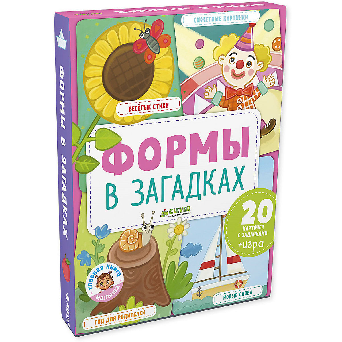 Books CLEVER 8890283 Children Education Encyclopedia Alphabet Dictionary Book For Baby MTpromo