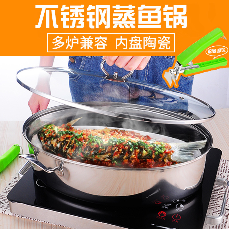 Steamer Stainless Steel Elliptical Steam Fish Big Pot Gas Electromagnetic Furnace Steamed Duck Chicken Soup Sauce Stew Pan 38cm