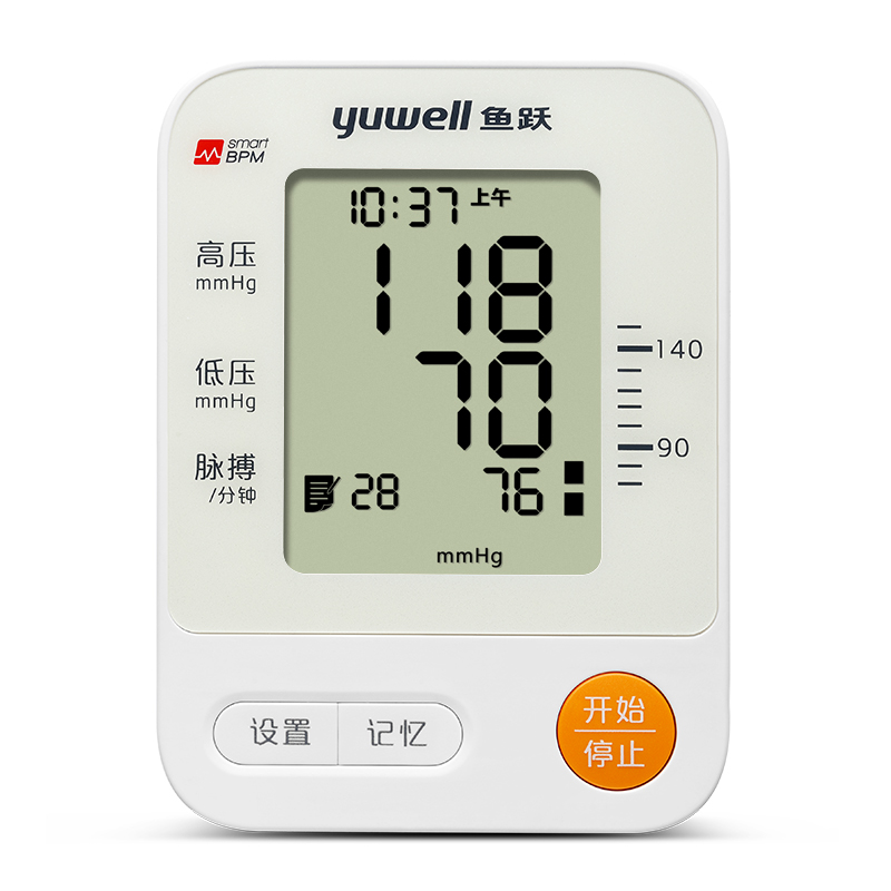 Yuwell YE670A Arm Blood Pressure Monitor LCD Digital Heart Rate Meter Measure Automatic Monitor Home Health Equipment Care 650DYuwell YE670A Arm Blood Pressure Monitor LCD Digital Heart Rate Meter Measure Automatic Monitor Home Health Equipment Care 650D