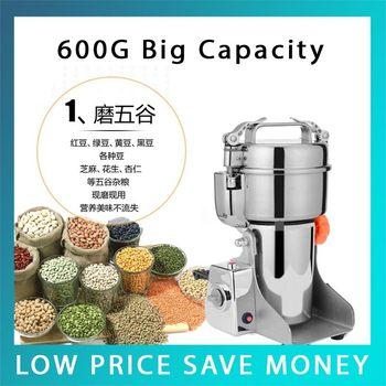 Dry Multifunctional Electric Food Grinder Machine 220V 600g Swing Type Food Miller Nutmeg Pulverizer