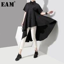 [EAM] 2020 חדש אביב סתיו דש ארוך שרוול שחור להשתלב Loose סדיר קפלים Hem חולצה שמלת נשים אופנה גאות JH439