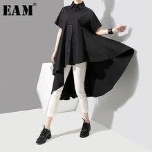 [Eam] 2020春の新作秋ラペル長袖黒緩い不規則なプリーツ裾シャツドレス女性ファッション潮JH439