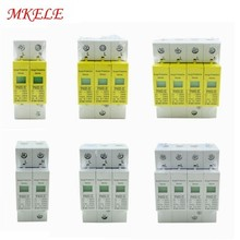 House Surge Protector SPD 2P/3P/4P 10KA~80KA ~385VAC 20KA~40KA Protective Low-voltage Arrester Device Makerele New Arrivals цена в Москве и Питере