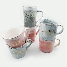 350ml/400ml Travel Coffee Mug Ceramic/Porcelain Cup Milk/Tea/Coffee Cups and Mugs Creative Gift Gold Mr and Mrs Mugs Set стоимость