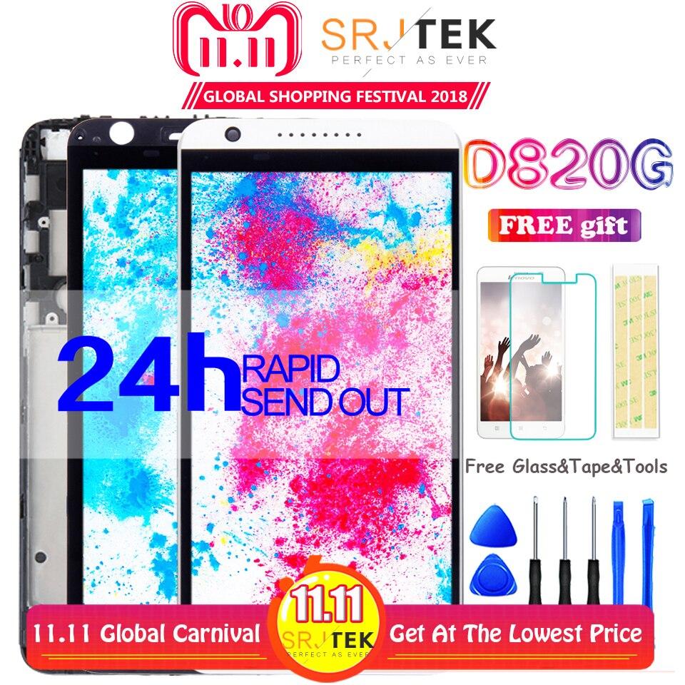 Srjtek Per HTC Desire 820G Dello Schermo D820G (Non Per D820) vetro Display LCD Touch Screen Digitizer Sensore Assemblea di Vetro Con Telaio